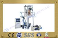 easy and simple to handle agriculture mulch film blowing machine