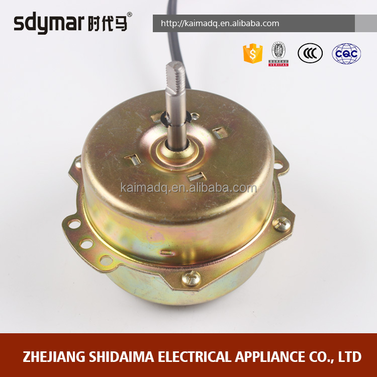New products on china market 48v air conditioner fan motor