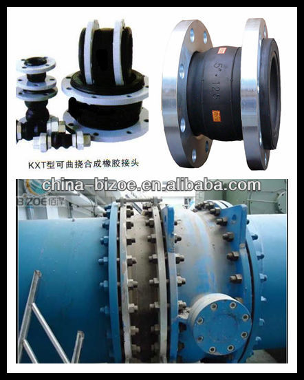 factory supply flange type rubber bellows pipe joint 0086-13700841969