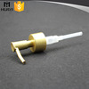 High quality golden stainless steel lotion dispenser pump for bottle
