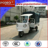 2013 New Cheap Gasoline Water Cool 250CC Popular Cargo Peru Three Wheel Motorcycle Distributor