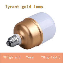 High Quality new led bulb lamps r63 e27 in the best price 5W-36W