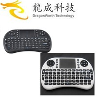 2016 Dragonwortt hotsale Portable mini keyboard Mini i8 Wireless Bluetooth 2.4G Keyboard with Touchpad for PC Pad Andriod TV