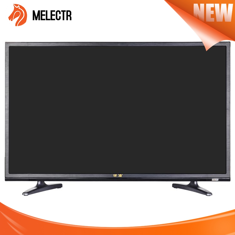 New product 2017 tv high quality