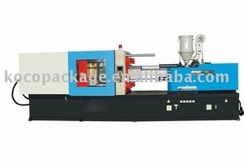 HSJ-250 Injection Molding Machine