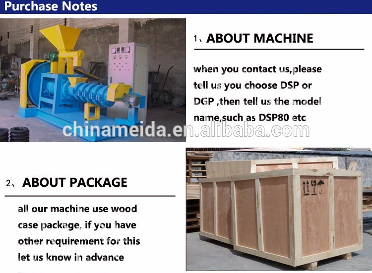MEIDA Factory manufacturing low Price pellet machine chicken cattle floating fish animal poultry feed machine / feed pellet line
