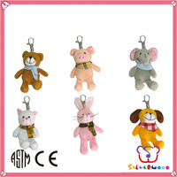 Familiar in oem odm factory cute style popular plush sheep keychain toy manufacturer