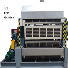 China egg trays production line second hand pulp molding machine
