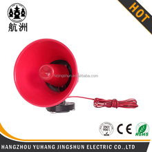 Car megaphone 25W with talk/music/record/USB Slot/MP3 payer function, powerful siren megaphone