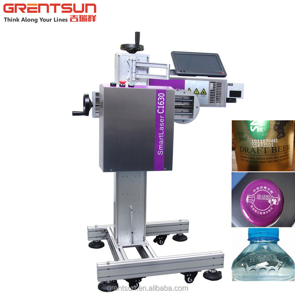 Industry laser equipment CO2 laser systems marking machine engravers metal
