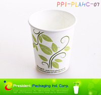 7oz PLA Single Wall Hot Cup