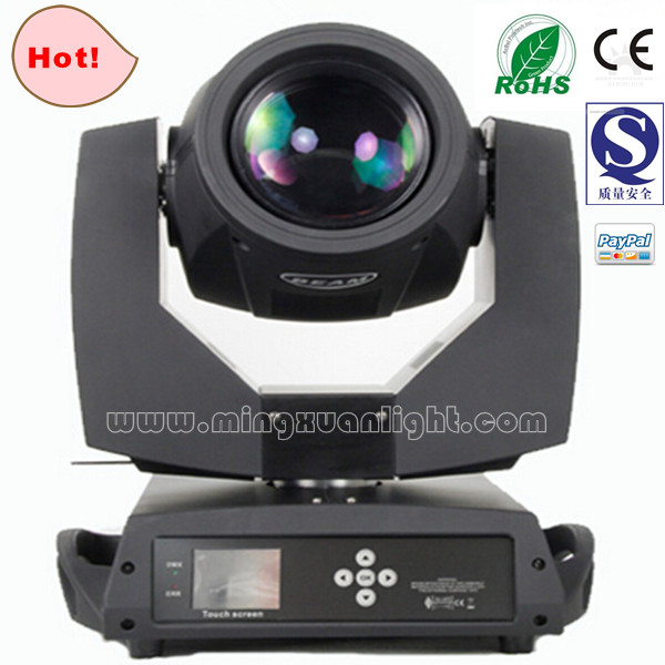 230w moving head 7r beam with flight case