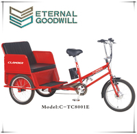 "20"" hybrid rickshaw / 6 speeds passenger tricycle TC8001E"