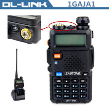 Hot Sale two way radio ZASTONE V8 Plus UHF/VHF Dual band, dual display walkie talkie