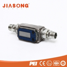 Adblue flowmeter/high quality flow meter/Electronic Digital pulser meter
