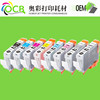 Best selling product CLI-42 ink cartridge for Canon pro 100 compatible ink cartridge