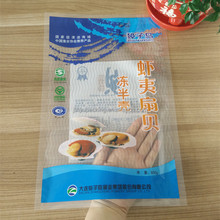 laminated material printing plastic sides sealed food packing bag