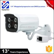 New competitive price 3.6mm focal length 15m IR LEDs length bullet ip network camera