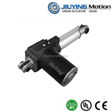 24VDC cheap Home use big load waterproof DC motor actuator for recliner chair