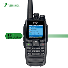 5W Dual Band Walkie Talkie DPMR Transceiver Mobile Radio TYT DM-UVF10 with GPS Tour Guide System