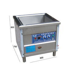 School restaurant small ultrasonic mechanical glass washer marine dish washing machine manufacturers for dishwasher