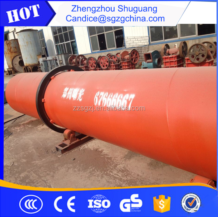 Shuguang Brand energy conservation rotary dryer