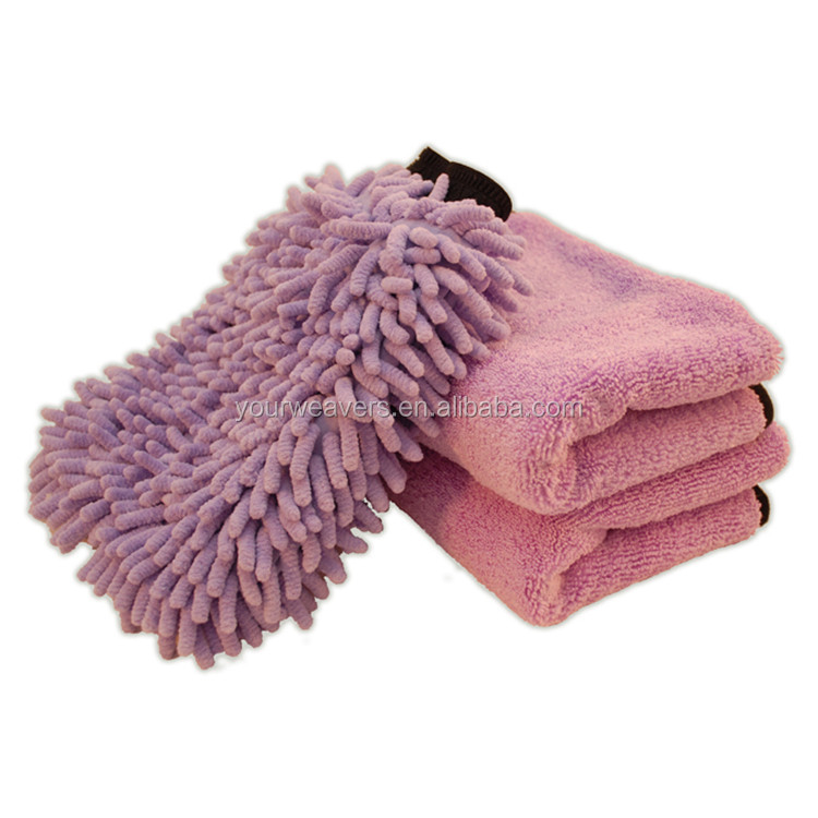 Purple Super Plush Deluxe Microfiber Car Wash Kit
