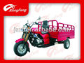 Tricycle,150CC/200CC/250CC/300CC CARGO TRICYCLE