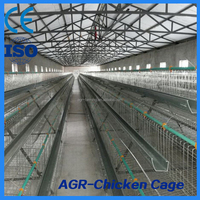 Wholesale Poultry Farm Chicken Layer Cage with Chicken Feeding Trough