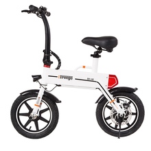 2017 green city electric bike/city 14''/cheap bike with brushless motor