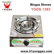 House cooker stainless steel single burner biogas stove
