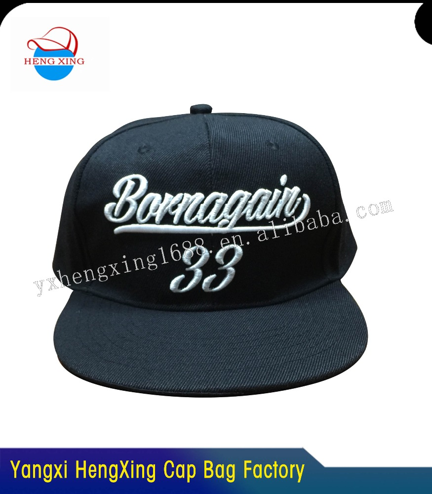 Second One Custom 3D embroidery logo design your own plain cheap snapback cap