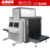 Best Price 19Inch LCD X-ray Baggage Scanner for airport/customs large parcel and cargo security screening