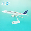 A320 plastic plane model for Paris Aeroport 37.6cm