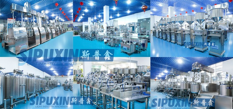 Sipuxin_Steam heating Vacuum homogenizer emulsifying mixer