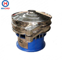 Stainless Steel 304 316 Rotary Vibration Screen / Vibrating Sieve For Fertilizer / Vibration Screen