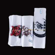 eco degradable resealable plastic bag