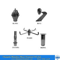 Music Fountain Nozzle ,Water Fountain Nozzle,Fountain Jet Nozzle