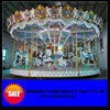amusemen park rides merry go round parts