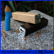 mini portable wooden power bank 2600mah for emergency charging