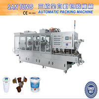 Automatic Small Cup Filling Sealing Machine