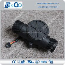 Plastic low flow rate water flow sensor, flow sensor for liquid