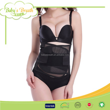 MP16 Postpartum Slim Girdle Belt for Women After Pregnancy