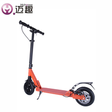 Reliable performance stunt portable kick adult scooter