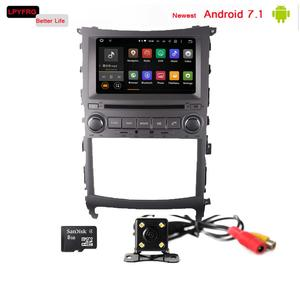 LPYFRG Android 7.1 2G ram car dvd stereo Fit for hyundai veracruz ix55 2006 2011 with gps navi av system