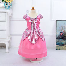 Fancy traditional Snow White Costumes for fancy dress ball SMR001