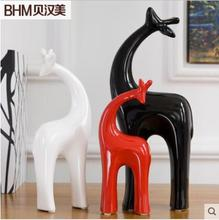 Happy family porcelain decorative deer art craft for home deco