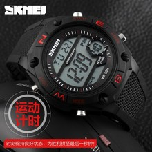 skmei 1093 custom promotional watches sports watches men wrist cheap in bulk low moq