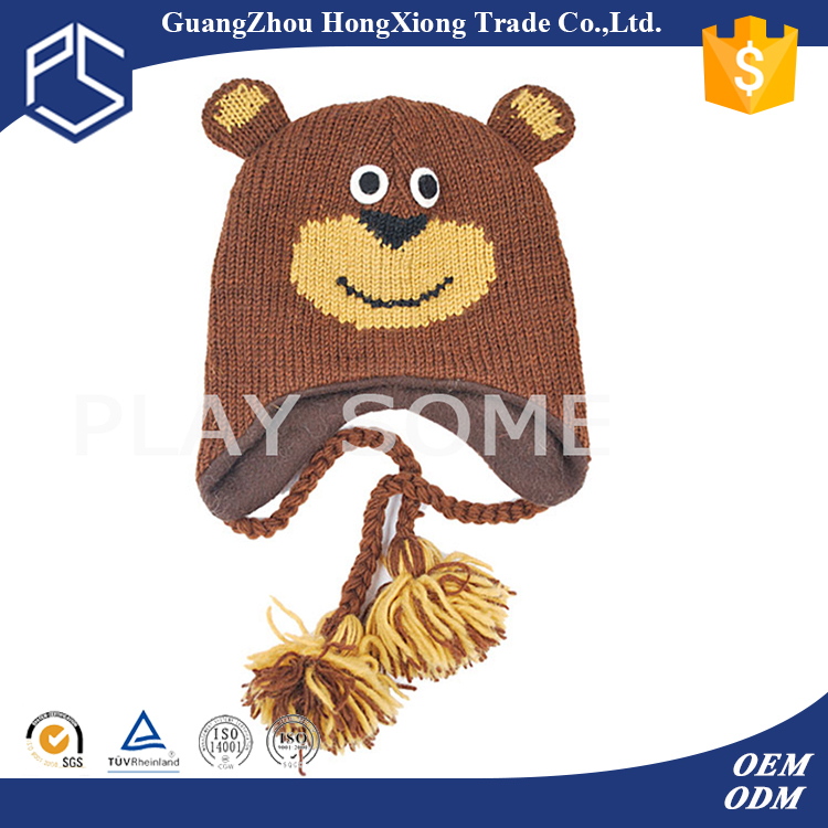 Promotion cute cheap animal knitted baby hats