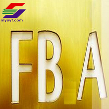 FBA Amazon express account air freight courier shipping service from China to USA door shipping
